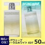 ライジングウェーブ ライジングウェーブ フリー コーラルホワイト EDT 50ml メンズ 香水 RISINGWAVE
