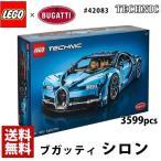 Yahoo!レディース 財布 通販のソラーラLEGO(レゴ) #42083 Bugatti Chiron レゴ テクニック ブガッティ シロン 3599ピース