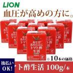 ライオン トマト酢生活 100g(10本)