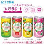 大正製薬 コバラサポート 185ml (※1本の値段)  炭酸飲料 ダイエットサポート 飲料