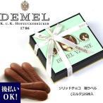 DEMEL(デメル)・ソリッドチョコ 猫ラベル(ミルク)25枚入