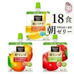 期間限定 10%OFF SALE ミニッツメイド朝 バナナ マンゴ リンゴ 180g パウチ 6本3ケース計18本