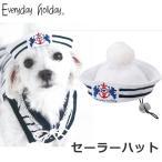 犬 帽子 セーラーハット マリン 水兵さん おもしろ コスプレ 夏 白 ホワイト 小型犬用