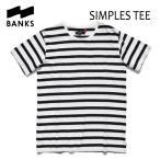 BANKS,バンクス/2017年SPRING/S/S Tシャツ・半袖ポケットTシャツ/SIMPLES TEE-SHIRT・ATS0129/OFF WHITE・ホワイトボーダー/S・M・Lサイズ