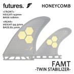 Future Fin,フューチャーフィン/2016年NEWモデル/ツインスタビ・ツインフィン+スタビライザー/RTM HEXシリーズ/RTM HEX FAMT ROBBER/GREY・グレー