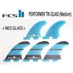 【P10倍】FCSII,FCS2,エフシーエスツー/ワンタッチ/PERFORMER NEO GLASS,パフォーマー ネオ グラス/Mサイズ/65-80kg/ブルー