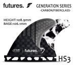 ショッピングGENERATION Future Fin,フューチャーフィン/FIN,トライフィン/GENERATION SERIES/RTM HEX V2 HS3/Hayden Shapes/ BLACK/WHITE MARBLE/XSサイズ/34-52kg