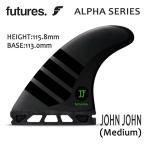Futures. Fin,フューチャーフィン/FIN,トライフィン/ALPHAシリーズ/ALPHA JJF-2/ジョンジョン・フローレンス/CARBON/GREEN/Mサイズ/65-88kg