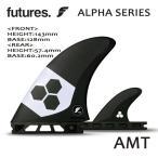 Futures. Fin,フューチャーフィン/FIN,ツインスタビライザー/ALPHAシリーズ/ALPHA AMT/アル・メリックデザイン/CARBON/WHITE