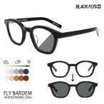 BLACKFLYS,ブラックフライ/20 SPOT/FLY BARDEM,フライバーデン 調光レンズ/BF-1408-01/BLACK/GREY PHOTOCHROMIC/サングラス/ユニセックス/ウェリントン