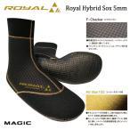 MAGIC,マジック/5mm ROYAL HYBRID SOX/ウォーターブロック/先丸タイプ・サーフソックス/サーフブーツ/サーフィン/防寒対策/冬用/起毛/19-20モデル/サイズ6展開