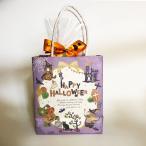 ハロウィン お菓子 詰め合わせ ハロウィンオレンジバケツ Halloween お菓子をかわいい紙製バケツに詰め合わせ