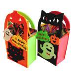 ハロウィン お菓子 詰め合わせ ハロウィンキャリーBOX Halloweenお菓子をかわいい箱に詰め合わせ 持ち手つきで お土産にも最適