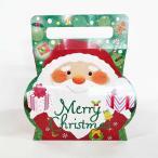 クリスマスプレゼント 保育園 スノードームキャリーBOX