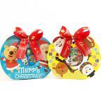 ショッピングお菓子 クリスマス お菓子 詰め合わせ 駄菓子詰め合わせ 子ども 保育園 プレゼント X'masミラクルBOX