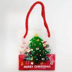 クリスマスお菓子 保育園 プレゼントキューブてさげバッグツリー