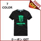 モンスターエナジーMONSTER ENERGY 半袖Tシャツ カジュアル ロゴ 夜光反射 メンズ レディース スポーツ 運動服