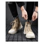 エンジニアブーツ メンズ ブーツ ミリタリーブーツ ワークブーツ ロングブーツ 防水 紳士靴 2019 新生活