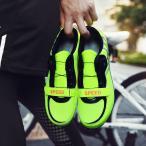 ロードバイクシューズ ロードバイク マウンテンバイク サイクリングシューズ サイクルシューズ 自転車 自転車靴 靴 シューズ