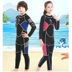 ダイビング ウェットスーツ フルスーツ 子供用 サーフィン スイムウェア