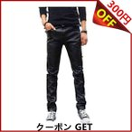 スキニーパンツ レザーパンツ PU メンズ バイク用 スリムパンツ 細身 タイト 革パンツ ストレート