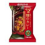 【アマノフーズのフリーズドライ】畑のカレー ひきわり豆のトマトカレー(4食入り)