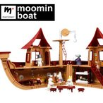 【SALE】Martinex マルチネックス ムーミンボート 35505000 ムーミンフィギュア おもちゃ 人形 プレゼント ギフト クリスマスプレゼント