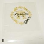 【送料無料】マドレーヌ用印刷袋「凱旋門」300枚入り「メール便でお届け」
