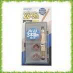 OWNER(オーナー) 針結び器 鮎イカリ用鈎巻き器 AV-23 セット 9689