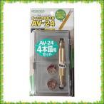 OWNER(オーナー) 針結び器 鮎イカリ用鈎巻き器 AV-24 セット 9689