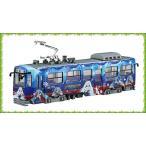 フジミ模型 1/150 雪ミク電車 2019バージョン(標準色用3300形付き)2両セット プラモデル