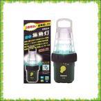 ハピソン(Hapyson) 乾電池式高輝度LED水中集魚灯 YF-501