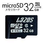 マイクロSDカード 32GB クラス10 microSDカード microSDHC デジカメ 記録用メモリ ビデオカメラ ドライブレコーダー