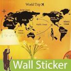 ウォールステッカー 壁 北欧 世界地図 世界旅行 モノトーン 貼ってはがせる のりつき 壁紙シール ウォールシール ウォールステッカー本舗の写真