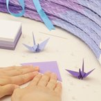 千羽鶴キットM 紫系4色 手作りキット
