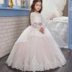 キッズドレス 結婚式 フォーマルドレス ウェディングドレス パーティードレス ロングドレス 花嫁ドレス 長袖 子供ドレス 発表会 花嫁 レース 女の子 子供服