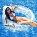 浮輪 浮き輪 大人用  浮輪90cm 便利に携帯 浮き輪厚 ビーチ 海水浴 夏休み レディース  取っ手付き シルバー