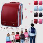 ランドセル男の子女の子コンビカラーカバー付き軽量通学バッグおしゃれ入学祝い...