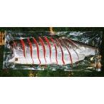 紅鮭甘口半身切り身アラスカ産天然プレミア1kg 【御歳暮ギフト】