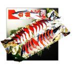 紅鮭 姿切身 1本 化粧箱入れ 1.7〜2kg