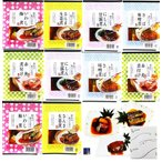 煮魚 常備食 惣菜  敬老の日 ご自宅用 ギフト 魚  ヘルシー 煮魚 セット 10P 5種 10P セット 常温 ご贈答