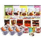 煮魚 敬老の日 常温煮魚・レトルトごはん・鯖缶セット14種16個セット