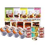 煮魚 敬老の日 常温煮魚・レトルトごはん・鯖缶セット14種20個セット