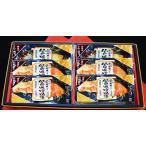 レンジ で 焼魚 仙台味噌 焼魚 ギフト 2種6切ギフト 母の日