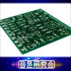 Pale green Compressor コンプレッサーペダル自作用基盤
