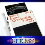 BOSS TU-3 Chromatic Tuner コンパクトタイプクロマチックチューナー