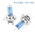 LEDフォグランプ H4 高輝度ハロゲンバルブ 高効率タイプ 100W 6000K ヘッドライト球 2個 e-auto fun