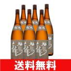 九頭龍 逸品 (黒龍酒造)1800ml×6本