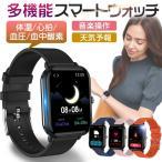 スマートウォッチ 日本製センサー 体温測定 心拍数 血中酸素 血圧 音楽操作 健康管理 睡眠モニター 運動 消費カロリー 防水IP68 大画面 天気予報 2021年最新