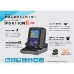 ┬и╟╝▓─бке█еєе╟е├епе╣ HONDEX ╡√╖▓├╡├╬╡б PS-611CN 5╖┐е▌б╝е┐е╓еы╡√├╡ GPSе╫еэе├е┐б╝╡√├╡ 100W GPSевеєе╞е╩╞т┬б